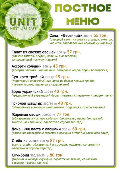 Вегетарианская Диета На Каждый День. Правила соблюдения вегетарианской диеты, примерное меню и вкусные рецепты