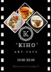 Art.cafe.kino